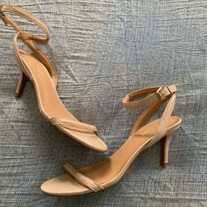 Report Nude Strappy Heeled Sandals Patent